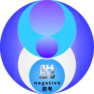 2週間の超能力ヒーリングで脱ネガティブ思考|潜在意識が活性化する超能力ヒーリング
