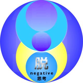 6ヶ月の超能力ヒーリングで脱ネガティブ思考|潜在意識が活性化する超能力ヒーリング