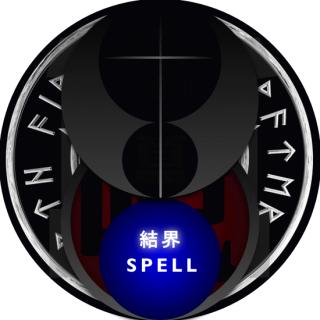 2週間の超能力ヒーリングで呪詛と呪術の結界|潜在意識が活性化する超能力ヒーリング