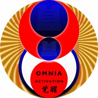6ヶ月のオムニア・アクティベーション・覚醒(覚醒と潜在能力活性化)