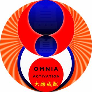 【先着15名様/11月30日まで事前申込割引】2022年の大願成就!1年間のオムニア・アクティベーションで行う神頼み『大願成就の術』!