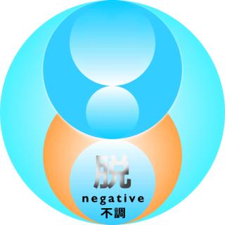 6ヶ月の超能力ヒーリングで脱ネガティブ不調|潜在意識が活性化する超能力ヒーリング