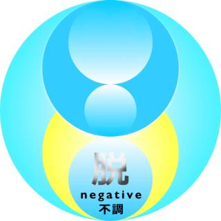 1年間の超能力ヒーリングで脱ネガティブ不調|潜在意識が活性化する超能力ヒーリング