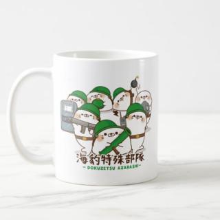 陶器マグカップ『毒舌あざらし/海豹特殊部隊』