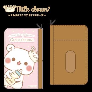 PUレザーコインケース付きパスケース『Milkクラウン/ゲスくま』