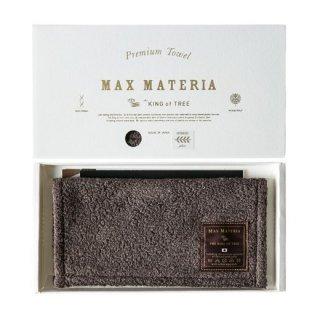 MAXMATERIA HYBRID タオル BOX(natural umber)