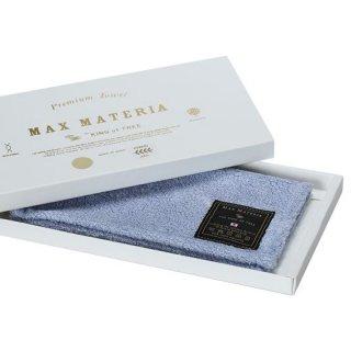 MAXMATERIA HYBRID タオル BOX(powder blue)