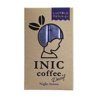 イニックコーヒー ナイトアロマ スティック(12本)
