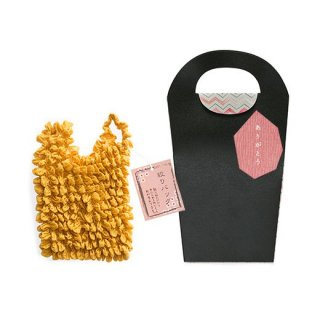 SHIBORI BAG GEMSTONES Classic Small(Yellow)