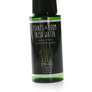 携帯用アロマスプレー PLANTS&ROOM FRESH WATER(レモングラス)40ml
