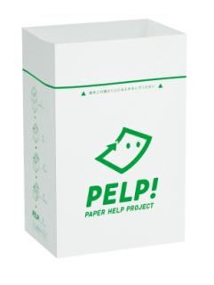 PELP! BAG