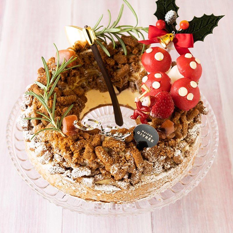 クリスマスリース クランブルポム(限定50個)(お届けは12月19日〜12月26日)