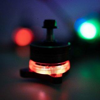 Pulsar LED Motor - 2306 2400KV
