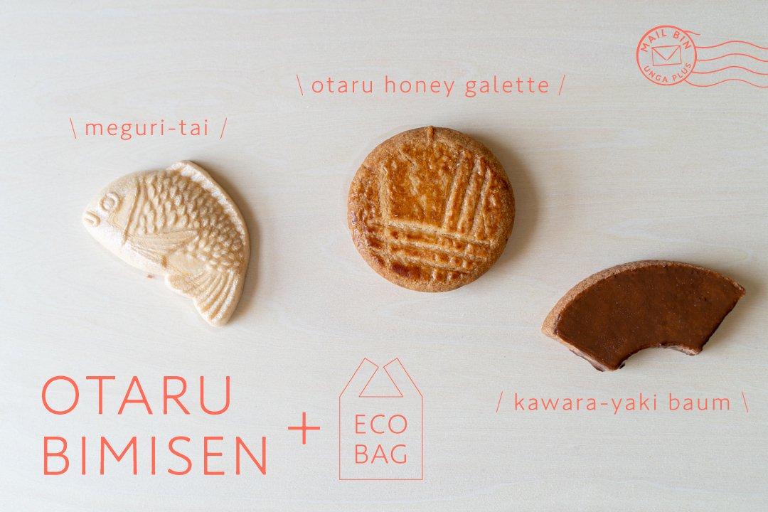 オリジナル焼き菓子とエコバッグのセット