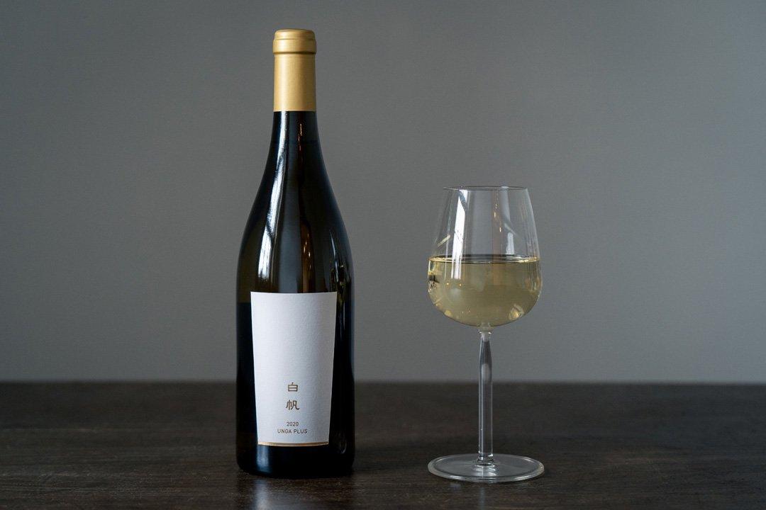 UNGA↑オリジナルワイン「白帆」