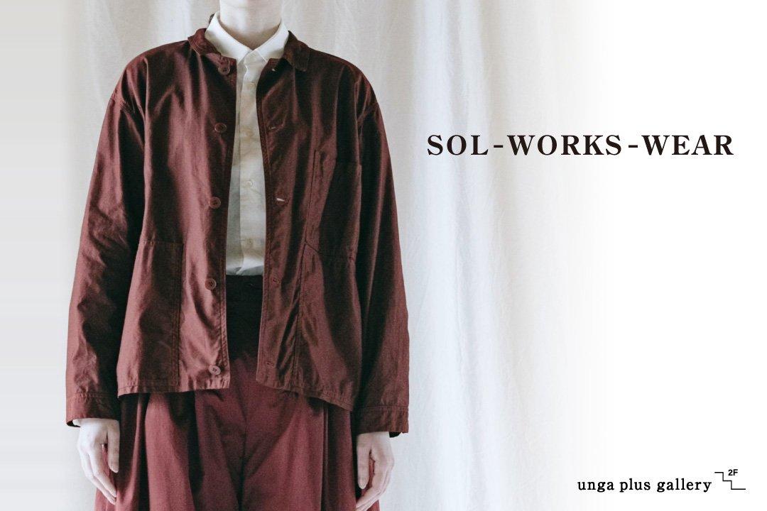 SOL-WORKS-WEAR