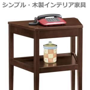 インテリア木製(ダークブラウン)家具 シェルト