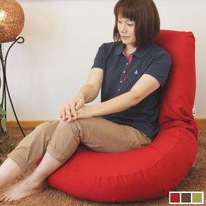 ふわふわ座椅子 凜 42段ギア(無地生地3色 幅72奥行74〜121高さ65座面高25cm)