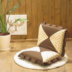 フリルの付いたミニ座椅子/42段階リクライニング(ブラウン 幅41x奥行43-70x高さ39cm)