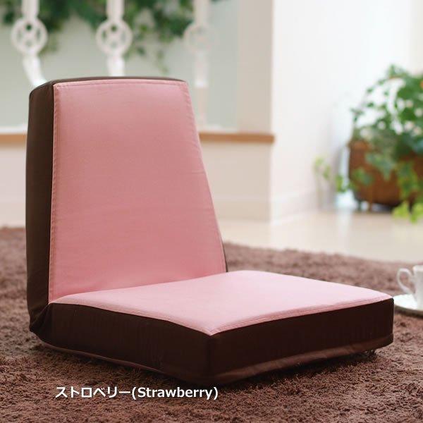 インテリア座椅子 ミニフロアチェア チョコラータ(幅36x奥行43-71x高さ39x座面高8cm)