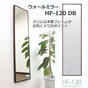 Slim frame series 極細フレームミラーシリーズ ウォールミラー / カジュアルで上品繊細な10mmフレーム オイル仕上・飛散防止加工・壁ピタ(ダークブラウン 幅32x高さ120cm)