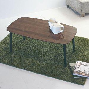 テーブル ルブロンLeblon / 木目調鏡面仕上げの上品なローテーブル(幅90x奥行50x高さ38.5cm)