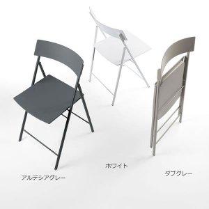 折りたたみチェア P4YOU/PIPER / pezzani(ペッツァーニ) イタリア組立家具