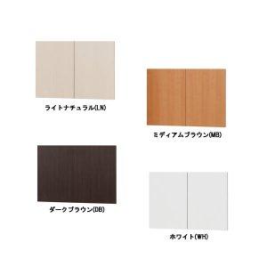 PCデスクラック専用木扉(幅75用)