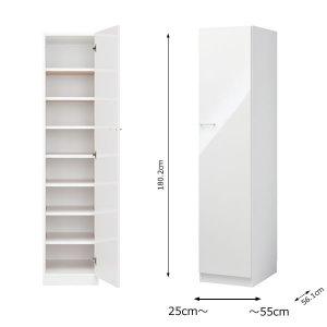 ワードローブすきまくんWSP/ロッカーLT ワンドア(棚板仕様 幅25-55高さ180.2cm)