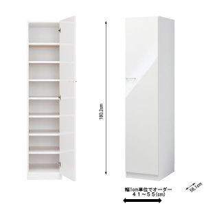 ワードローブすきまくん/ロッカー(棚板仕様 幅41-55高さ180.2cm)