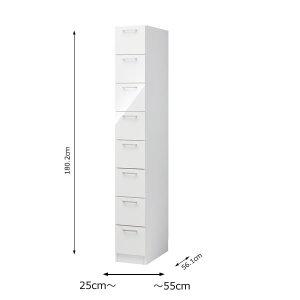 ワードローブすきまくんWSP/タワーチェストTC(幅25-55高さ180.2cm)
