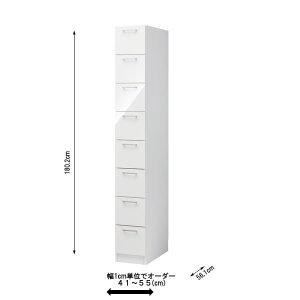 ワードローブすきまくん/タワーチェスト(幅41-55高さ180.2cm)