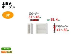 ブックすきまくんBSP/上置き 幅31-45x高さ41-60cm