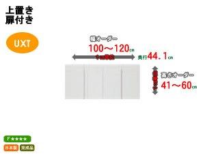 テレビすきまくんLSK/上置き 幅100-120x高さ41-60cm