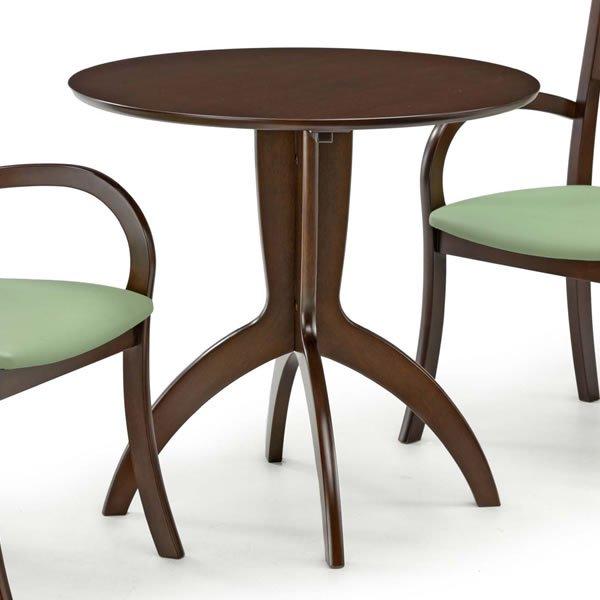 レストテーブル ダーク色(幅75x奥行75x高さ70)
