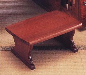 正座椅子 傾斜座面 欅杢