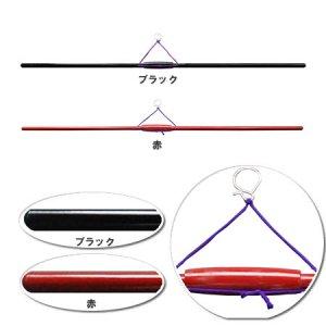 着物ハンガー/中つなぎ(120x径1.8cm 赤|ブラック)