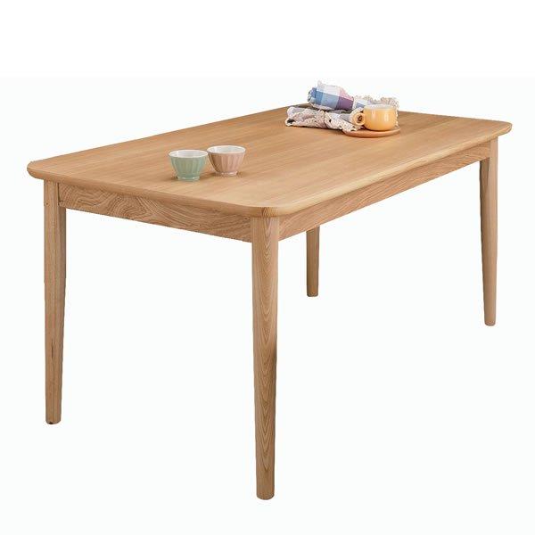 低いダイニングテーブル(幅130奥行75高さ64cm)/タモ突板/F★★★★(ナチュラル)