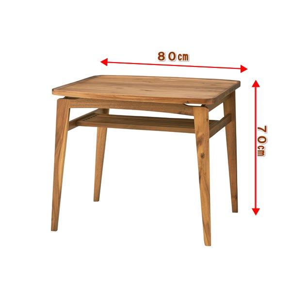 ヴァルト ダイニングテーブル2人掛(天然木アカシア 幅80奥80高さ70)