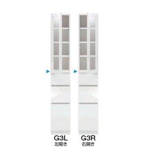 スリムすきまくんSSD G3タイプ/樹脂扉キャビネット 幅15-45x奥行42/52x高さ180.2cm