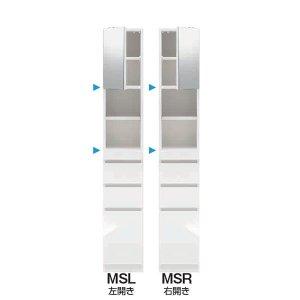 スリムすきまくんSSD MSタイプ/板扉キャビネット 幅15-45x奥行42/52x高さ180.2cm