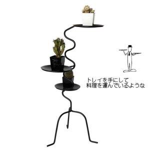 アイアン製飾りラック ギャルソン/ブラック(幅37.5奥行44高さ74.5)