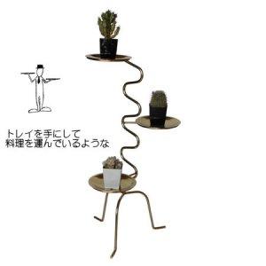 アイアン製飾りラック ギャルソン/ゴールド(幅37.5奥行44高さ74.5)