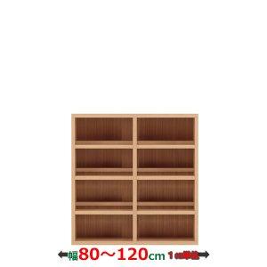 フナモコ コミックシェルフ/オーダー ストロングシェルフ前後収納 | ロータイプTL(エリーゼアッシュ 幅80〜120x奥行29.7x高さ113.8cm 完成品)
