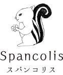 オートクチュール刺繍店 Spancolis