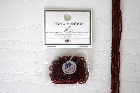 【TOHO×MOKO】シャーロットビーズ 15/0 ワイン