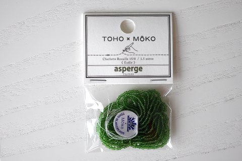 【TOHO×MOKO】シャーロットビーズ 15/0 アスパラガス