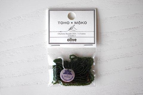 【TOHO×MOKO】シャーロットビーズ 15/0 オリーブ