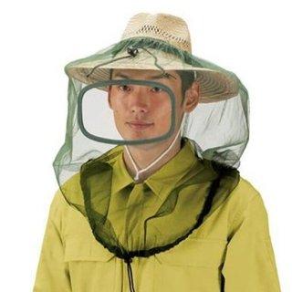 【ポリカーボネイド製レンズ】取り付け式フェイスシールド 蚊除けネット 草刈りフェイスガード G-800 ※ハットは別売となります。
