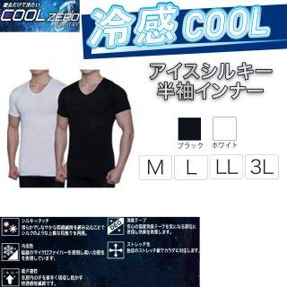 冷感 COOL 吸汗速乾 消臭 ストレッチ インナー 半袖 Vネック Tシャツ KA-035